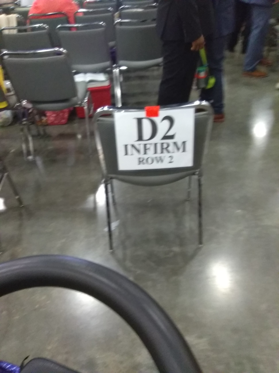 D2 INFIRM Row 2,  where I sat all three days, July 19-21 2019!